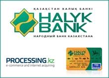онлайн оплата с банковской карточки